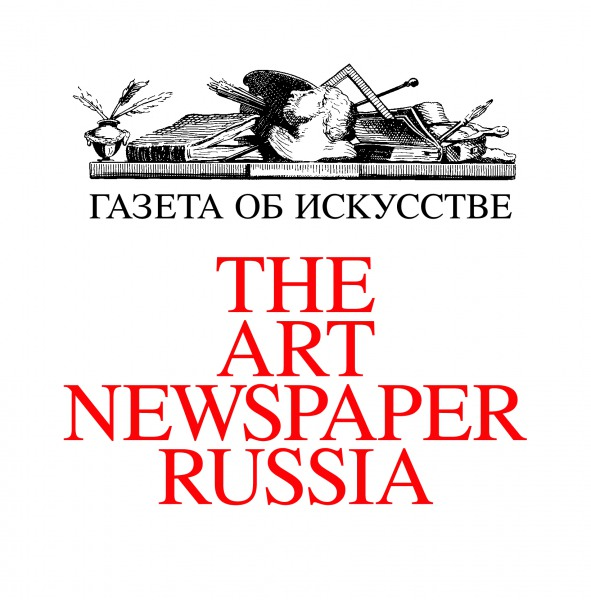 the-art-newspaper-russia
